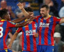 Video: Crystal Palace vs Ipswich Town