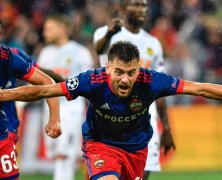Video: CSKA Moskva vs Young Boys