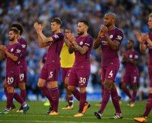 Video: Brighton & Hove Albion vs Manchester City