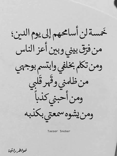 ناصر مرجان On Twitter
