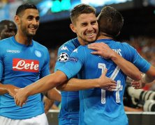 Video: Napoli vs Nice