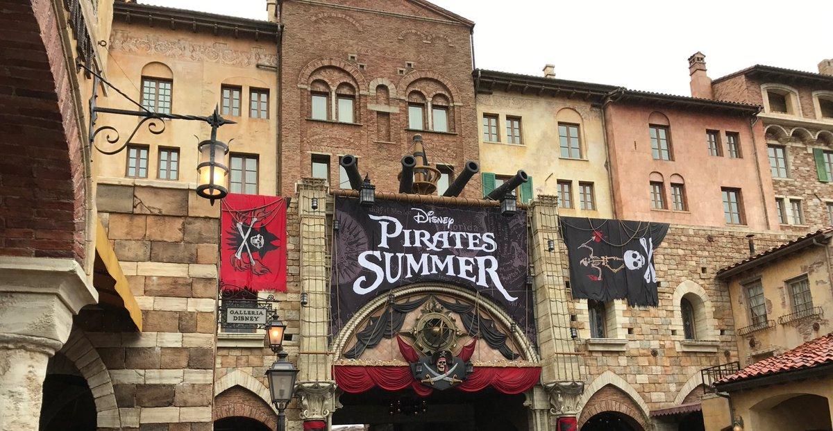 test ツイッターメディア - 8月16日 やっと、パイレーツのショー見れました!楽しかったーーーーーー 雨だったから乙ったと思ったけどやって頂けて嬉しい 海賊グリの方々もちらっと見ることが出来てもう本当に嬉しいです。 #ディズニー #ディズニーシー #ディズニー好きと繋がりたい #ディズニーパイレーツサマー https://t.co/rN2cRN1PIF