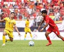 Video: U22 Brunei vs U22 Myanmar