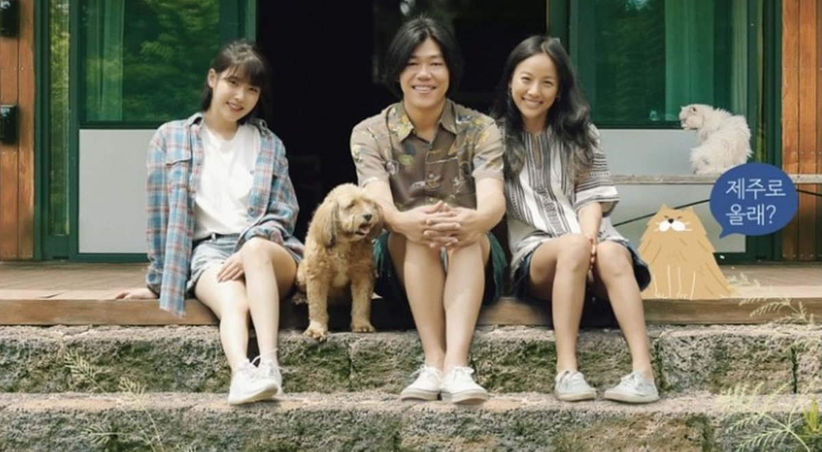 Image result for hyori's homestay site:twitter.com