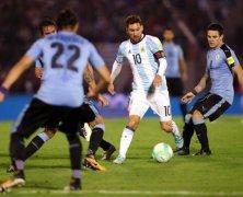 Video: Uruguay vs Argentina