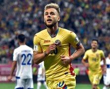 Video: Romania vs Armenia