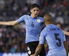 Video: Paraguay vs Uruguay