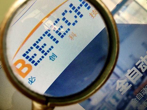 Beijing Sensor Maker #BeeTech Wins Silver Award for New Product at #WorldIoTExpo2017