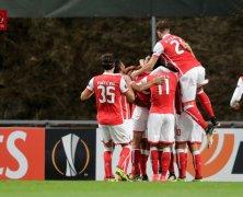 Video: Sporting Braga vs Istanbul Basaksehir