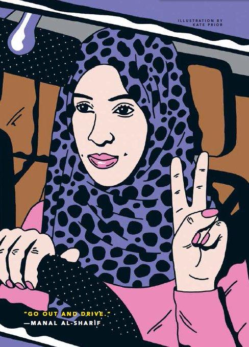 Image result for manal al sharif illustration