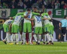 Video: Wolfsburg vs Werder Bremen