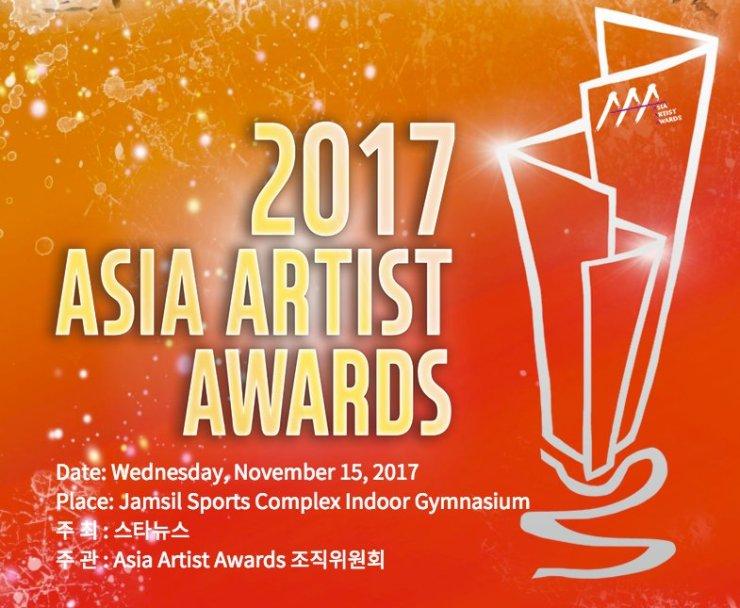 Image result for asia artist awards 2017 date