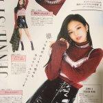 Jisoofc On Twitter Hq Scan Blackpink For Zipper Japan Magazine S Autumn Issue Blackpink 블랙핑크 Jisoo Lisa Https T Co Uqxyby9jdi Https T Co Ktdsl24pry