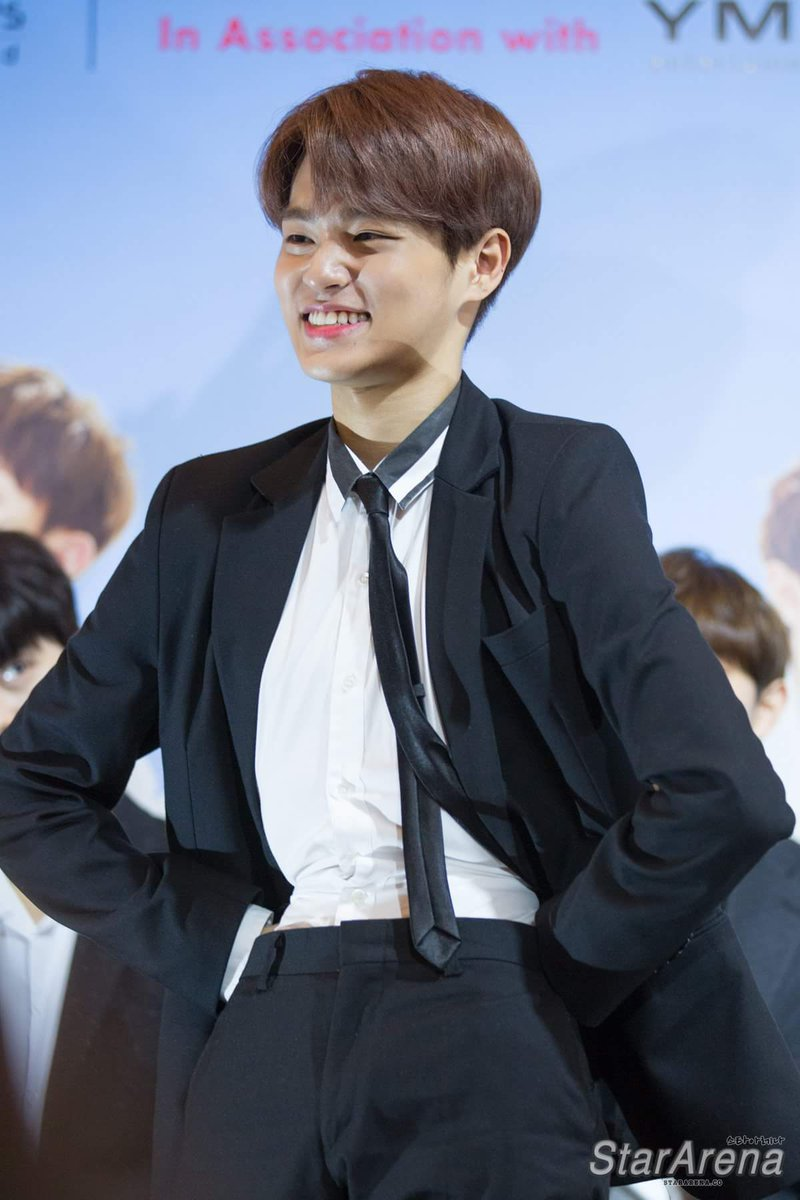 Image result for lee daehwi waist