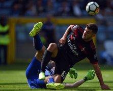 Video: Sampdoria vs AC Milan