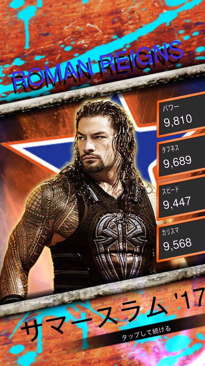 test ツイッターメディア - やっと…やっと出たWM33ディーバ初のダブり!ベッキーしゃん!これでRTGにアルティメ出さなくて済みますw もうすぐチームイベのカードも貰えそうだがノーマルツモでロマンも拾った♪なんかちょっとヤル気出てきたゾw #WWESuperCard https://t.co/tjLFdW4f9p