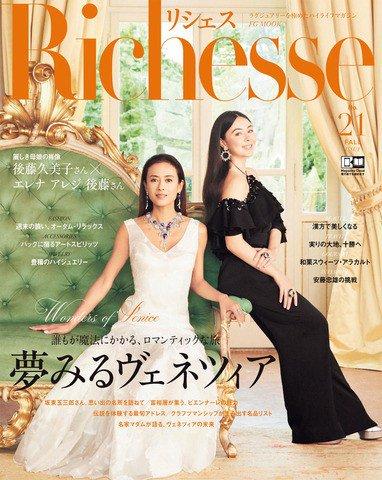 test ツイッターメディア - 後藤久美子の娘エレナが日本デビューした理由wwジャン・アレジとのハーフ長女がヨーロッパを離れたのはなぜ?低身長、演技未経験が関係!?2chでは「老けてる、微妙、残念」など酷評… https://t.co/SLtal0ZmWt https://t.co/upiPzA2OSQ