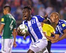 Video: Honduras vs Mexico