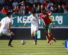 Video: Hàn Quốc vs Morocco