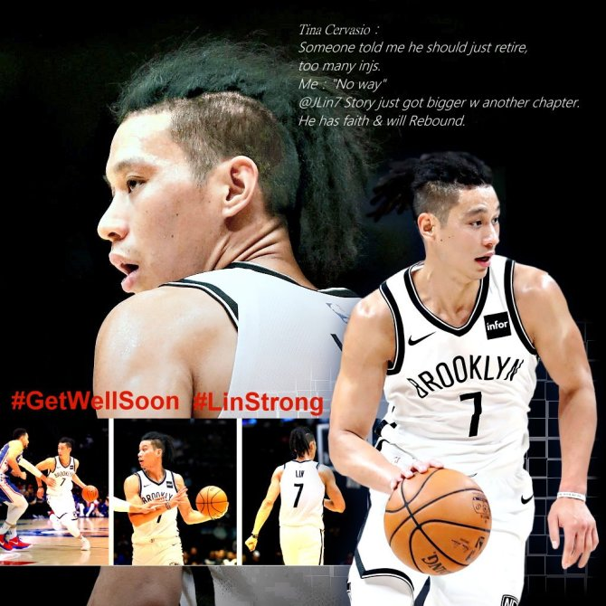 RT @faithforjlin @jlin7 #GetWellSoon #LinStrong #PrayforLin #brooklynnets #nets