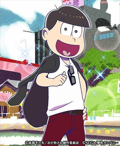 test ツイッターメディア - 【 #おそ松さん コラボ】松野家の五男・十四松が着ているのはジェネシス・湧太郎の普段着です!十四松は、カッチリしているのに動きやすい衣装がとても気に入ったようで・・・?  「みんなで野球やろう、野球!」 #夢キャス https://t.co/R26PGH91Dn