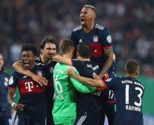 Video: RB Leipzig vs Bayern Munich