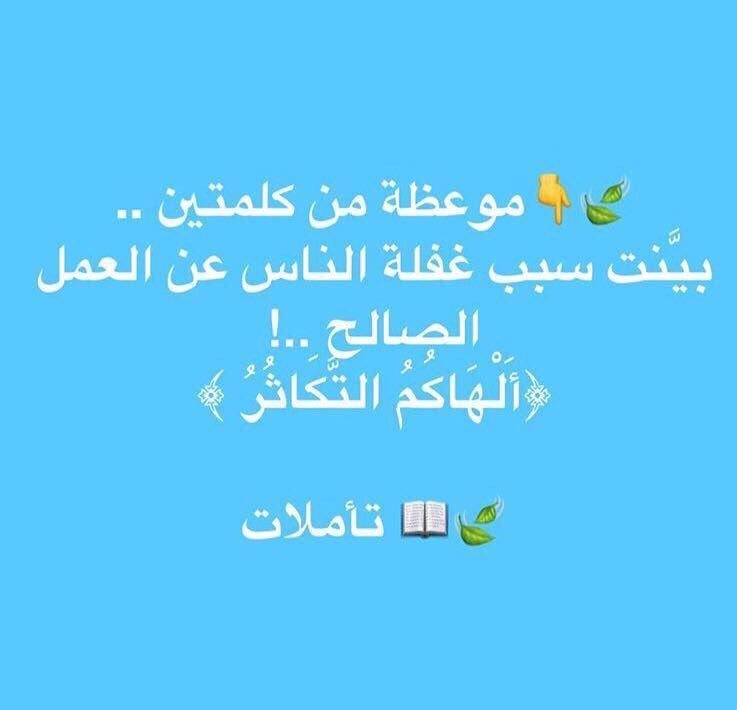 نايف بن ممدوح بن عبدالعزيز آل سعود V Twitter موعظة من
