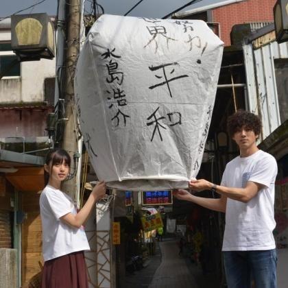 test ツイッターメディア - 台湾の大ヒット青春映画「あの頃、君を追いかけた」、日本でリメーク!乃木坂46齋藤飛鳥が初出演! https://t.co/37H1rGx5wj https://t.co/DxwCGQpfmE