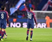 Video: PSG vs Anderlecht