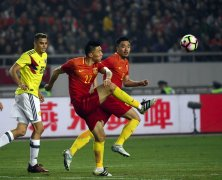 Video: Trung Quốc vs Colombia