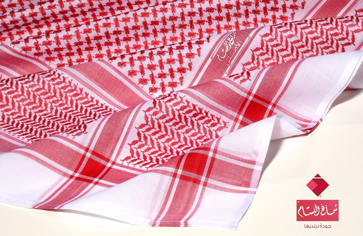 شماغ البسام Na Twitteru شماغ البسام البصمة 21 ختم أبيض وأحمر شماغ البسام