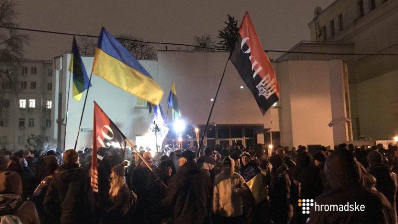 Сутички біля МВС у Києві: У поліції підтвердили затримання 4 учасників