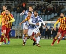 Video: Real Sociedad vs Lleida Esportiu