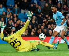 Video: Manchester City vs Feyenoord