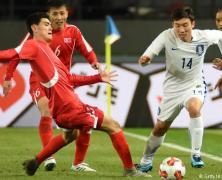 Video: Triều Tiên vs Hàn Quốc