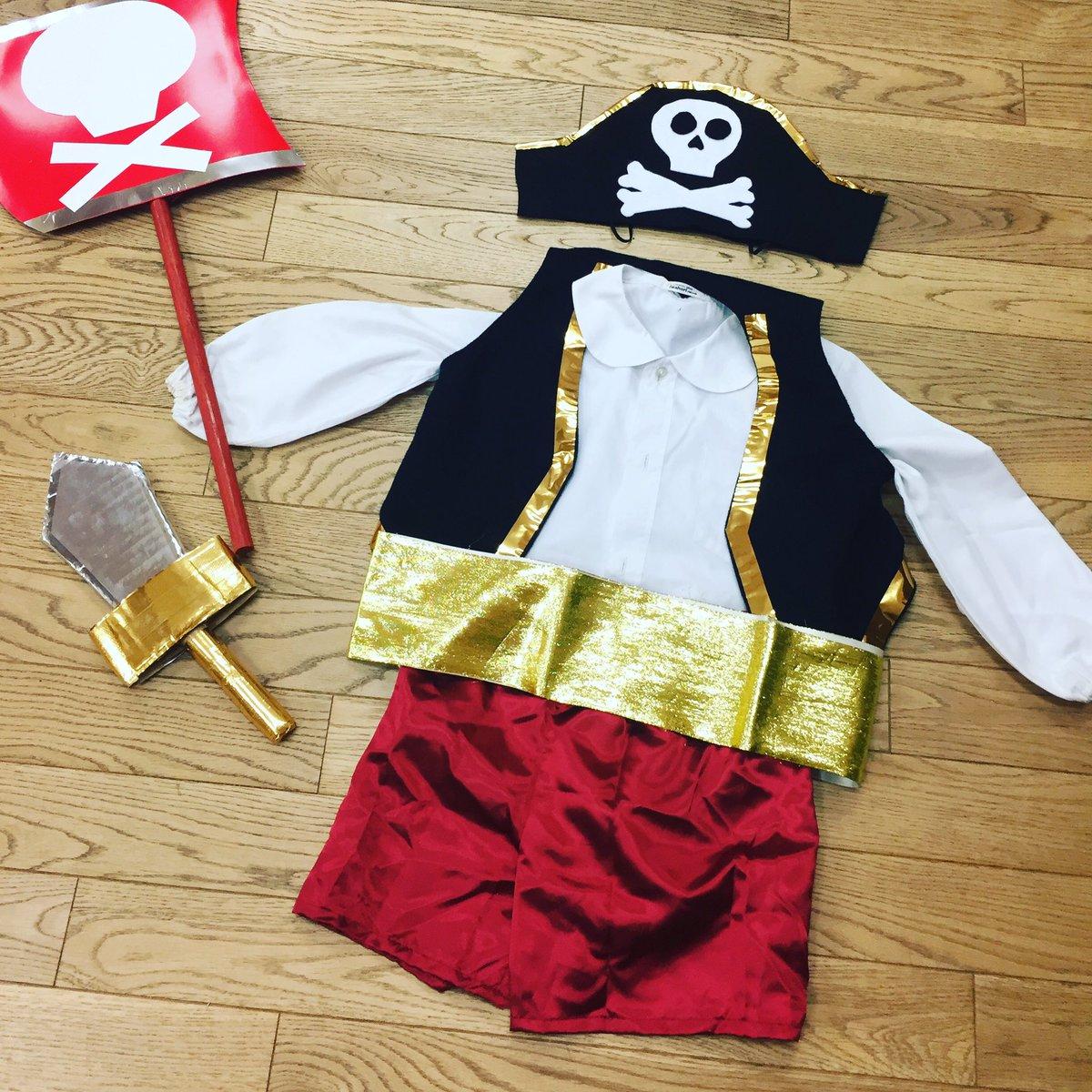 test ツイッターメディア - 今年は剣、海賊の帽子、船手作り〜💕あとはモアナのお花の冠、最後にもつハイビスカスのお花も!←写真ないけど!私のすきなディズニー攻め!海賊も登場はパイレーツの曲、モアナに最後のフィナーレはハピネスイズヒアの曲💕とことんディズニー攻め✌🏻 https://t.co/cW6Y1SBSGP