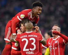Video: Bayern Munich vs Borussia Dortmund
