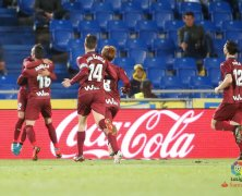 Video: Las Palmas vs Eibar