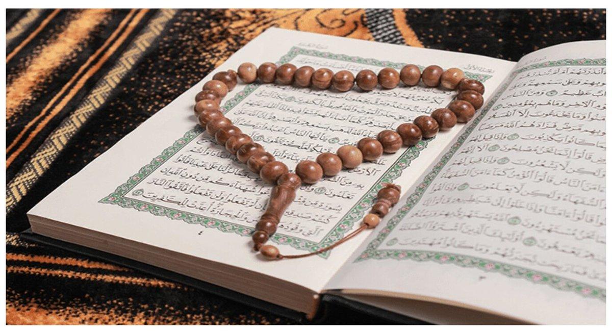 Kawthar Al Dalanni On Twitter قل لن يصيبنا إلا ما كتب الله لنا