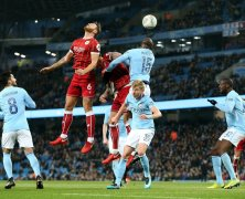 Video: Manchester City vs Bristol City