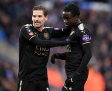 Video: Peterborough United vs Leicester City
