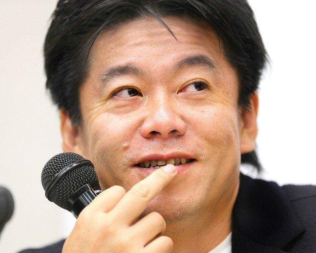 test ツイッターメディア - 【お年玉】堀江貴文氏 はれのひ被害者に仮想通貨「NEM」贈るhttps://t.co/pUMNfDTASYはれのひ被害者らの成人式で、堀江氏は出席者に「NEM」でお年玉を贈った。実際に仮想通貨に触れ、善悪の勉強してもらうのが狙いだという。 https://t.co/yp8KtrslO6