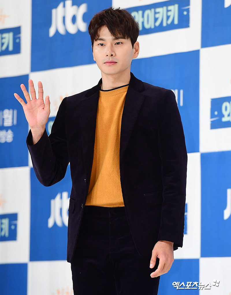 Image result for lee yi kyung site:twitter.com