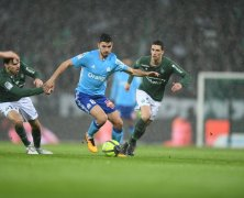 Video: Saint-Etienne vs Olympique Marseille
