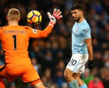 Video: Manchester City vs Leicester City