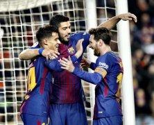 Video: Barcelona vs Girona