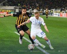 Video: AEK Athens vs Dynamo Kyiv