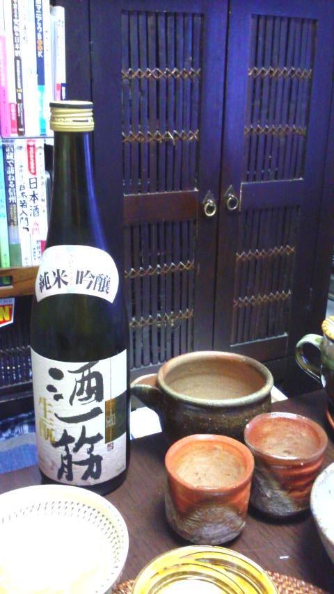 test ツイッターメディア - 続いては私のご贔屓の 岡山県赤磐市にある利守酒造さんの「酒一筋 生酛 純米吟醸酒」です!通常の倍以上の時間を掛けて仕込んだ生酛造りで、雄町米の深い旨みとコクを引き出しております♬ また、備前焼のお猪口と片口で雄町の味が更にまろやかに感じます。じつに不思議です♪とても良く合いました! https://t.co/xKaUb7nG1m