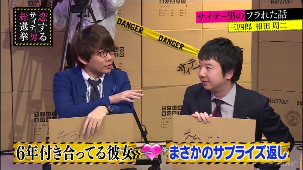test ツイッターメディア - フリップに掛ける手と相田さんに向いてる手が綺麗すぎる。 #三四郎小宮 #小宮浩信 #三四郎 https://t.co/tIwcTr59FM