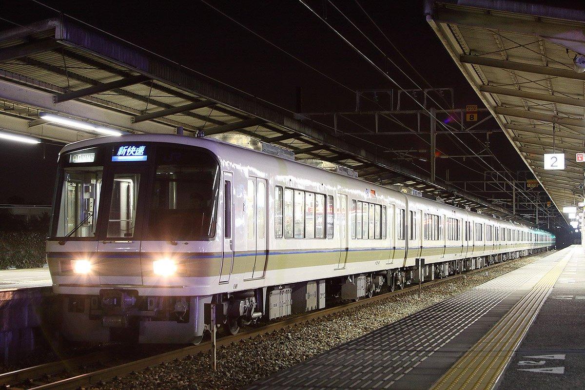 test ツイッターメディア - 【路面電車と鉄道の写真館 更新情報】 221系B7編成 JR神戸線 https://t.co/InoSxnPrFr https://t.co/Vbfe1aeVV8